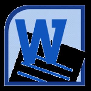 43. Ȋn ecranul de lucru al aplicaţiei Word există: