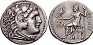12. La ȋnceput, monedele erau fǎcute din: