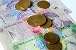 19. Monedele româneşti din prezent au valori de: