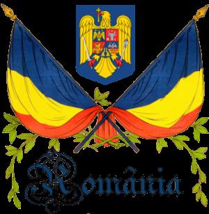 22.  Simbolurile / însemnele României sunt: