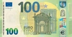 29. Care este monedă oficială a Uniunii Europene?