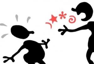 46. Comportamentele antisociale, cum ar fi insulta, calomnia, violența…