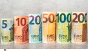 55. Denumirea monedei unice Euro diferǎ de la o ţarǎ la alta: