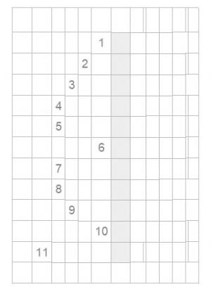 66.  Ce cuvânt ai descoperit pe verticală?